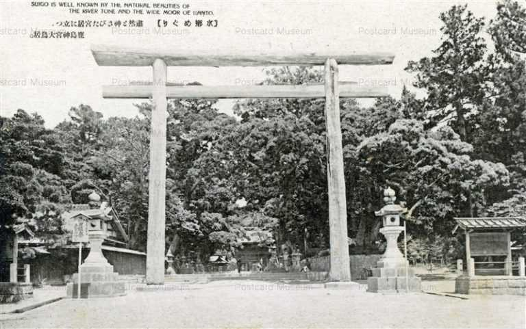 ll1227-Kashima jingu Ibaraki 肅然と神さびた宮居に立つ 鹿島神宮大鳥居 茨城