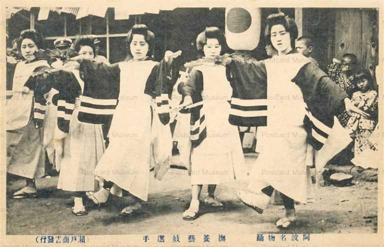xt1155-Muya Awaodori 撫養芸妓選手 阿波名物踊
