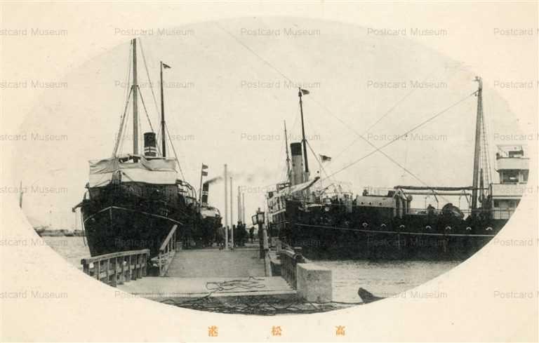 xk405-Takamatsu Port 高松港