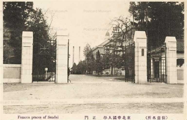 se1020-Tohoku University 東北帝国大学正門 仙臺名所