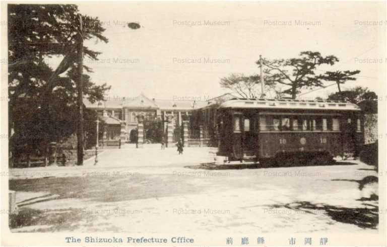 uc100-Shizuoka Prefecture Tram 静岡市県庁前 市電