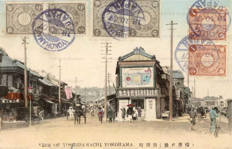yb285-Yoshidamachi Yokohama 吉田町通 横浜百景