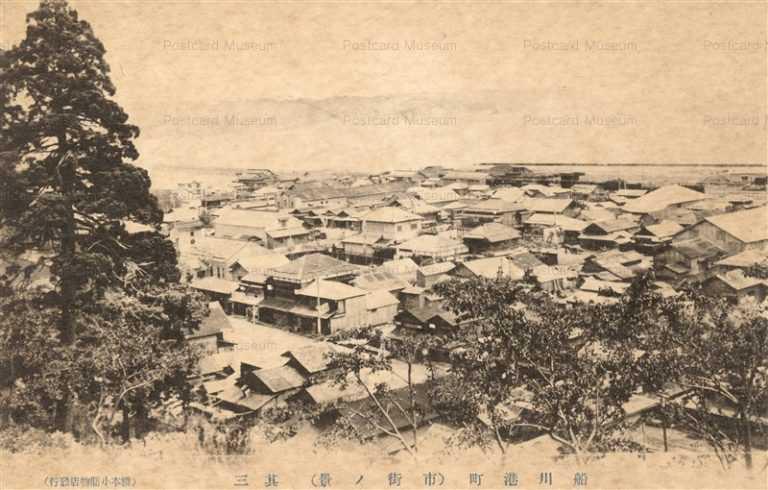 er535-Harbor Funakawakou Akita 船川港町 市街の景 其三 秋田