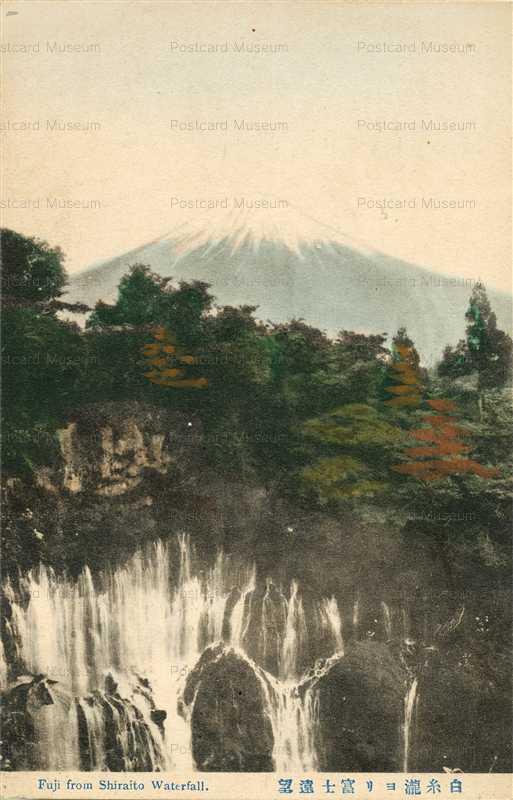 kfb028-uji From Shiraito Waterfall 白糸瀧ヨリ富士遠望