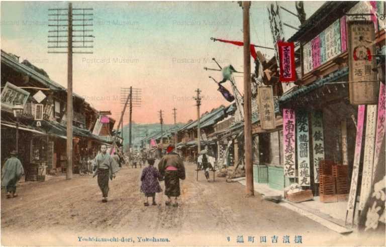 yb225-Yoshidamachi-dori Yokohama 横浜吉田町通り