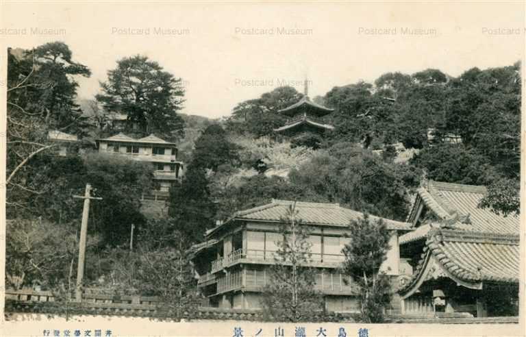 xt120-Ootakisan Tokushima 徳島大瀧山ノ景