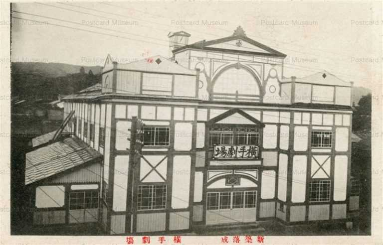 er815-Yokote Theater Yokote 横手劇場 新築落成