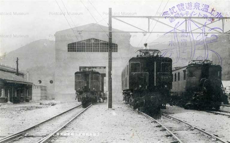 lg1205-Minakami Station 上越奥利根水上駅電車々庫