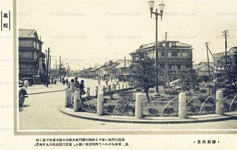 xk035-Ekimae Takamatsu 駅前風景 西の丸町 高松