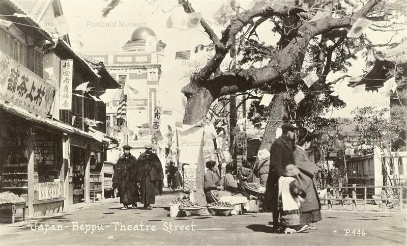 oi090-Beppu Theatre Street 別府 劇場通