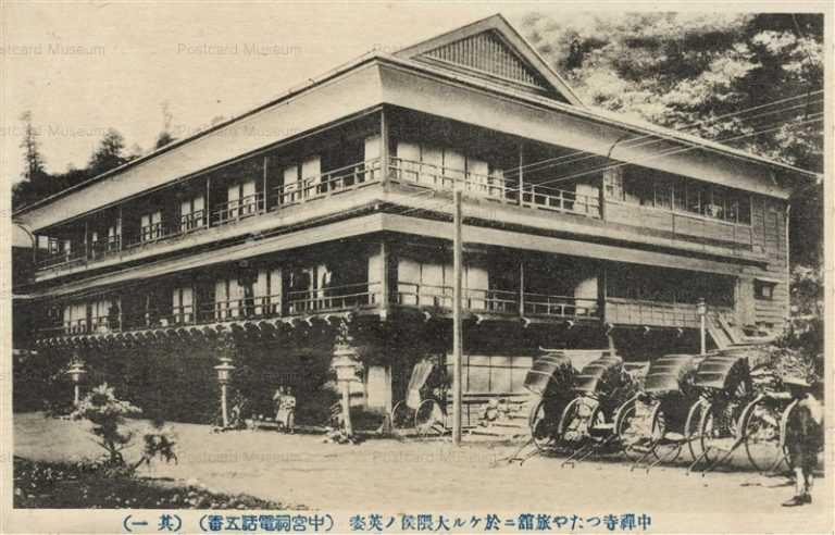 lt460-Tsutaya Inn 中禅寺つたや旅館 大隈候