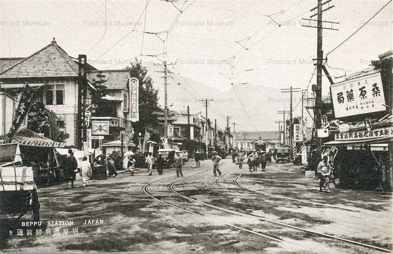 oi060-Beppu Station 別府温泉驛前通り