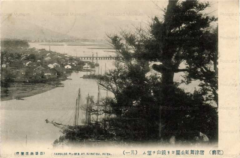 sag404-Karatsu Hizen 唐津舞鶴公園ヨリ鏡山ヲ望ム 其一 肥前