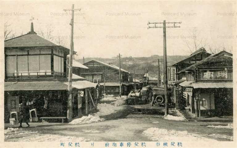 ls460-Chichibu Canyon Station Saitama 秩父峡谷 秩父停車場通り 埼玉