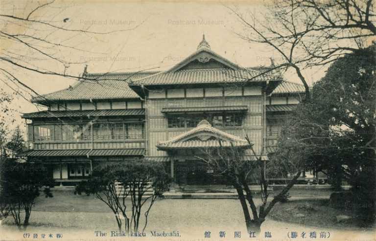 lg115-Rinkokaku Maebashi Gunma 臨江閣新舘 前橋名勝
