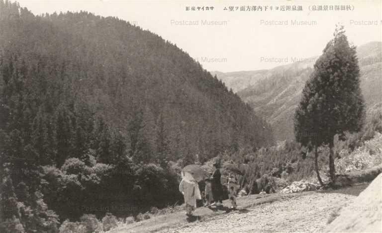 er1369-Hikage Onsen Otate 下内澤方面ヲ望ム 秋田日景温泉