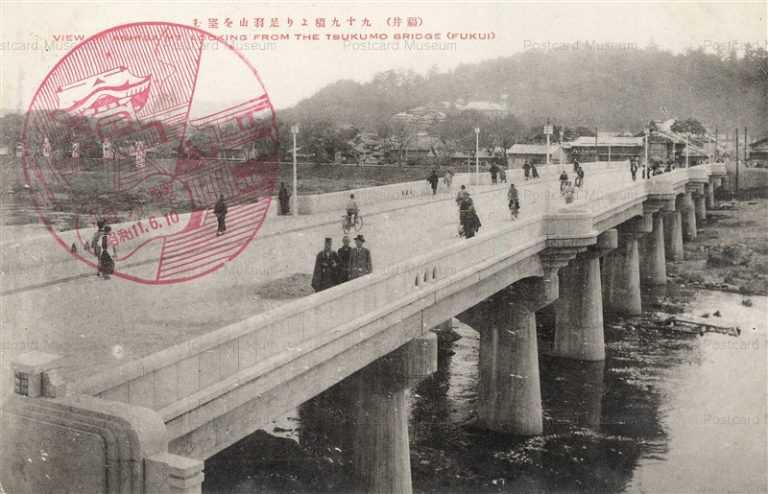 hf466-Tsukumo Bridge Fukui 九十九橋より足羽山望む 福井