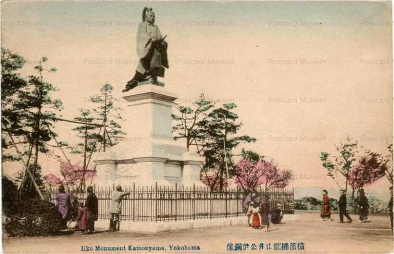 yb150-Iiko Monument Kamonyama,Yokohama 横浜掃部山井伊公銅像