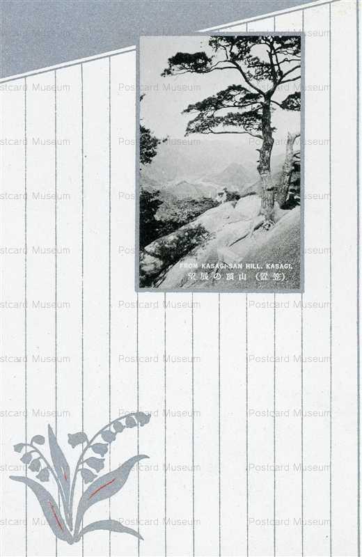 kfb091-From kasagi-san Hill Kasagi 笠置 山頂の展望 京都