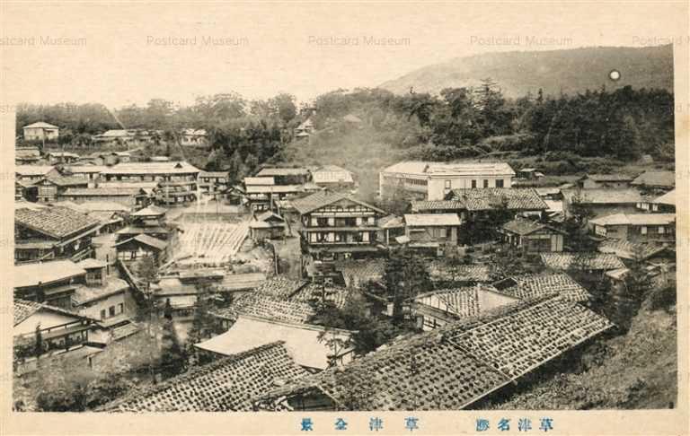 lg1075-Kusatsuonsen 草津温泉 群馬