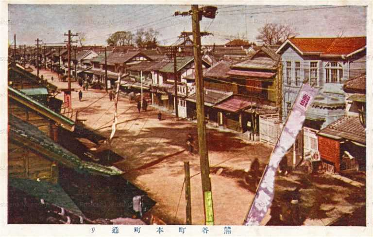 ls830-Honmachidori Kumagaya 熊谷町本町通