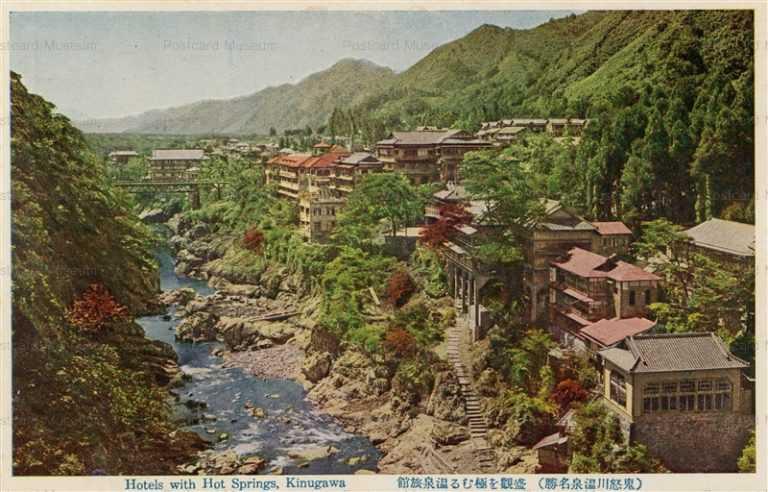 lt1062-Hotels with Hot Springs Kinugawa 盛観を極むる温泉旅館 鬼怒川温泉名勝