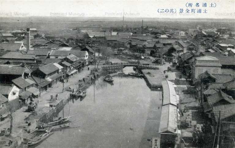 ll860-Tsuchiura City Ibaraki 土浦町全景 茨城
