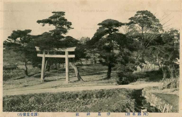 ls360-Ukishimajinja Kawagoe 浮島神社 川越名勝