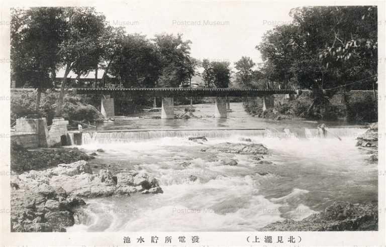 hu140-Plant Reservoir Kitami Takinoue 発電所貯水池 北見瀧上 紋別郡滝上町