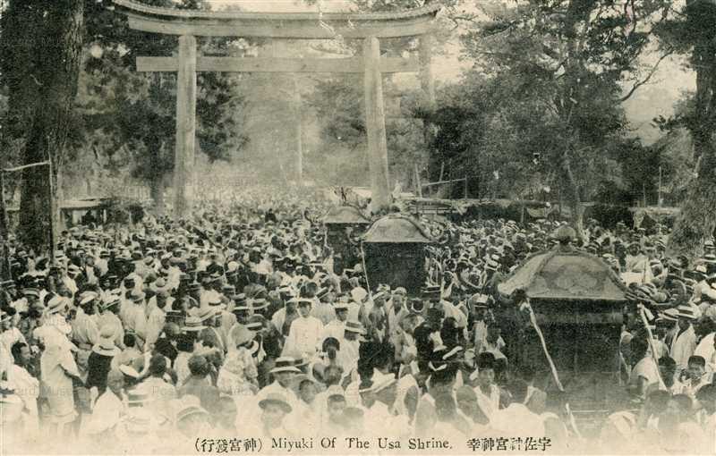 oi1560-Usa Shrine Oita 宇佐神宮 神幸 大分