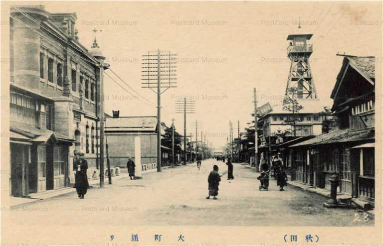 er030-Omachi Akita 大町通 秋田市 火の見櫓