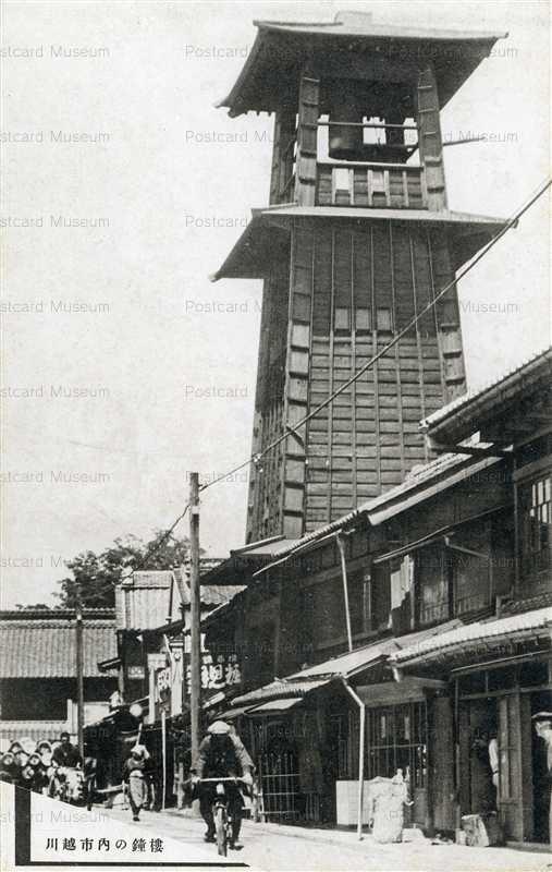 ls230-Kawagoe Shorou 川越市内の鐘楼