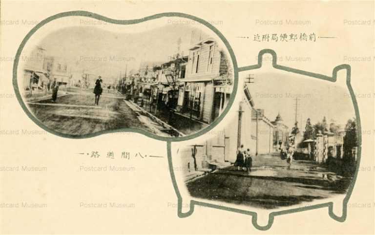 lg050-Maebashi postoffice Gunma 前橋郵便局附近 八間道路 群馬