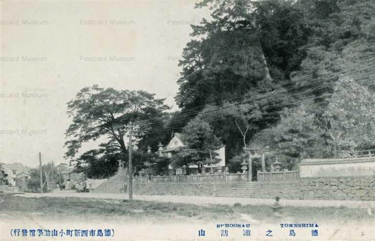 xt115-Tokushima 徳島之諏訪山