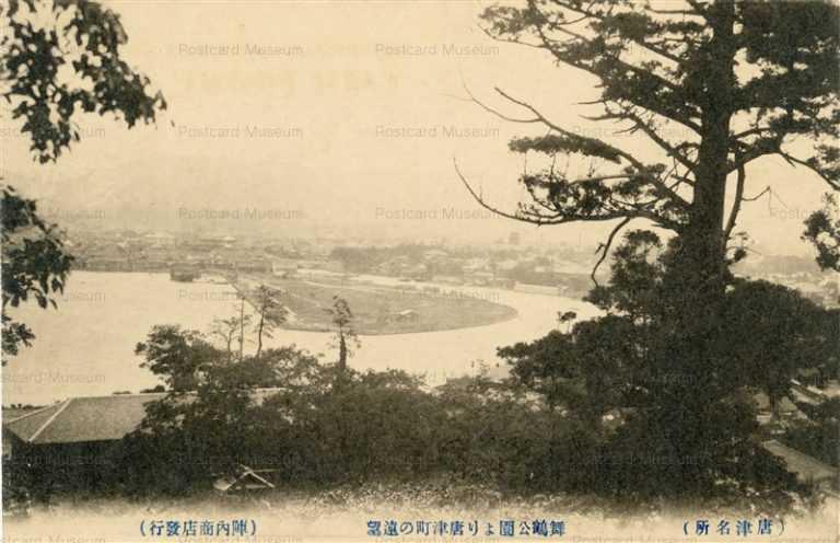sag403-Maizuru Park Karatsu 舞鶴公園より唐津町の遠望 唐津名所