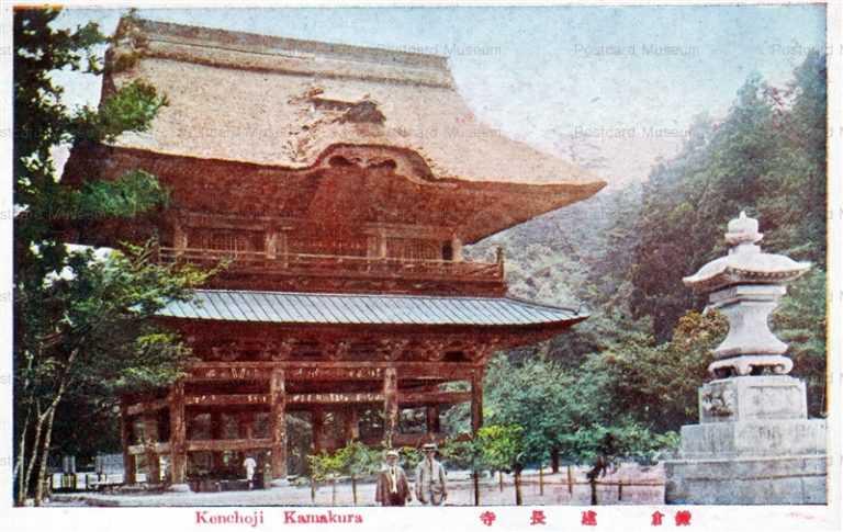 la148-Kenchoji Kamakura 建長寺 鎌倉