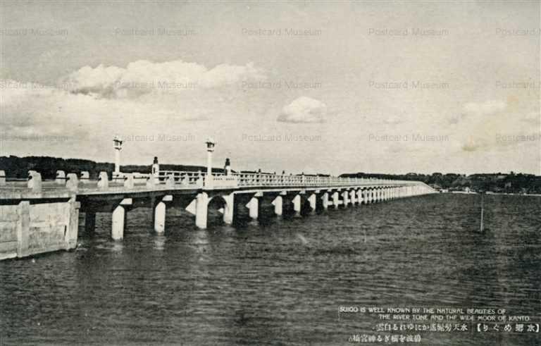 ll1219-Suigo natural beauties River Tone Ibaraki 水天髣髴遥かにゆれる白雲 碧波を横ぎる神宮橋 茨城