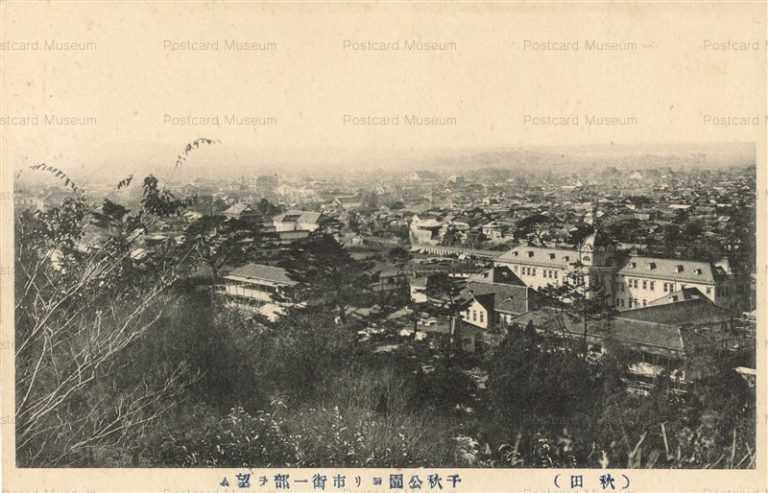 er190-Sensyu Park Akita 千秋公園ヨリ市街ヲ望ム 秋田
