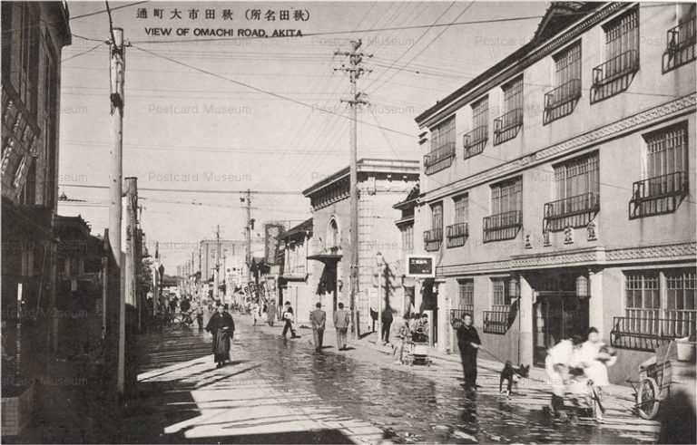 er035-Omachi Road Akita 秋田市大町通