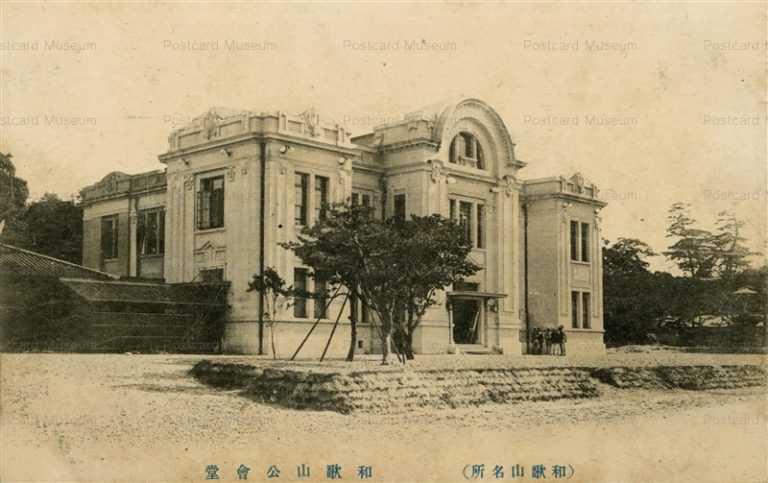zy110-Wakayama Hall 和歌山公會堂 和歌山