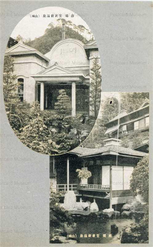 kfb065-Kasagi Shinonsen Yamashiro 浴場 庭園 笠置新温泉 山城