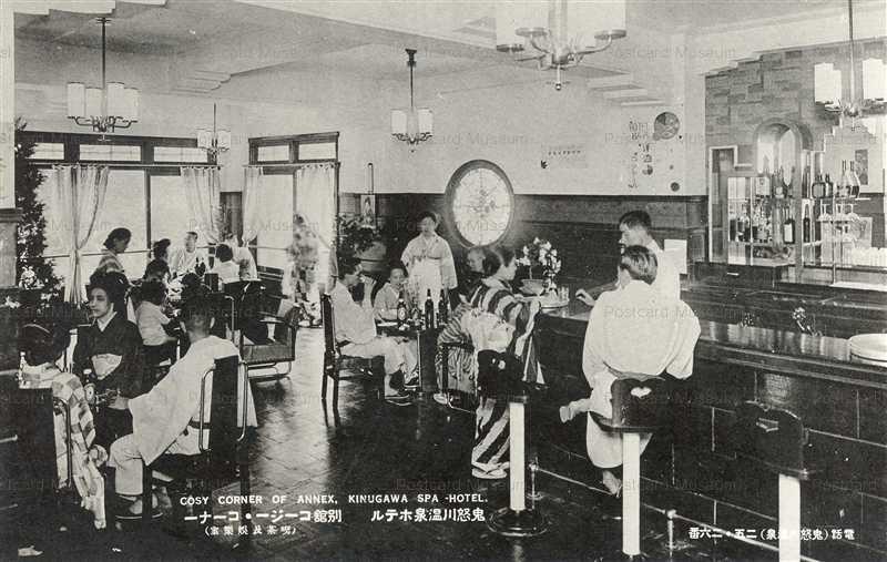 lt1026-Cosy Corner of Annnex Kinugawa Spa Hotel 鬼怒川温泉ホテル 喫茶及娯楽室