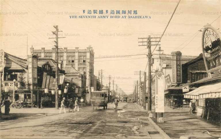 ha040-Seventh Army Road Asahikawa 師團通り舗装通り 旭川