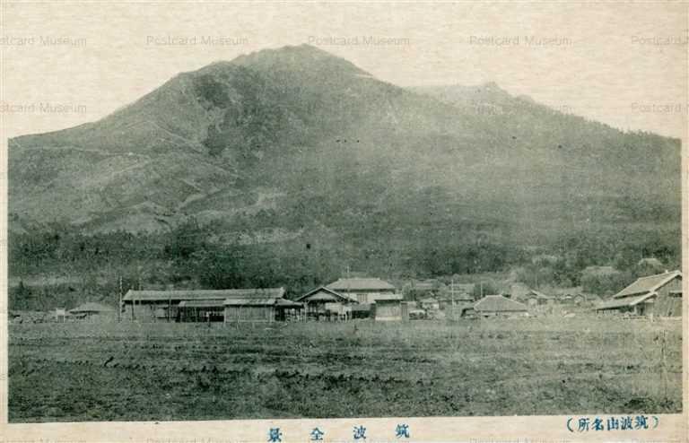 ll757-Tsukubasan Ibaraki 筑波全景 筑波山 茨城