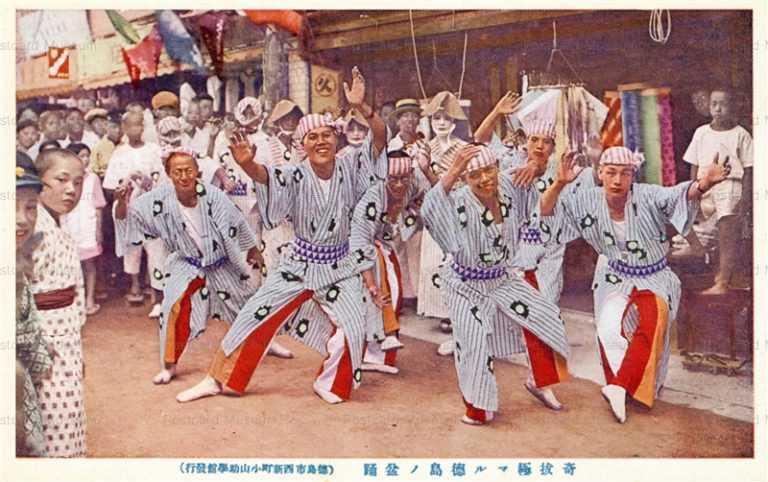 xt1535-Bonodori Tokushima 奇抜極マル徳島ノ盆踊 男踊り