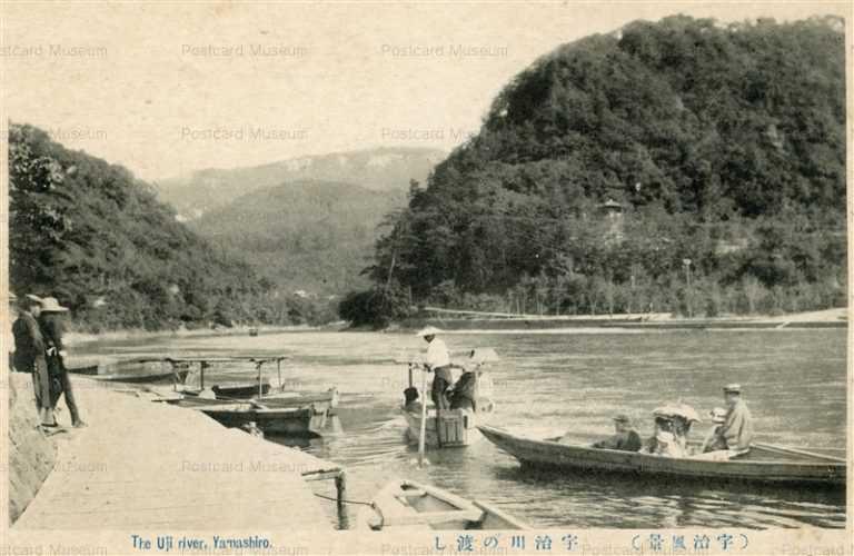 kfb022-The Uji River Yamashiro 宇治風景 宇治川の渡し