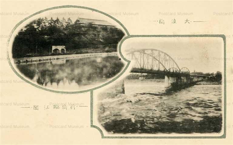 lg120-Owataribashi Maebashi 大渡橋 前橋臨江閣