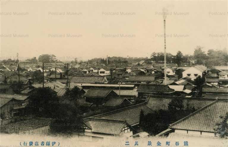 ls922-Kumagaya 熊谷町全景 其二