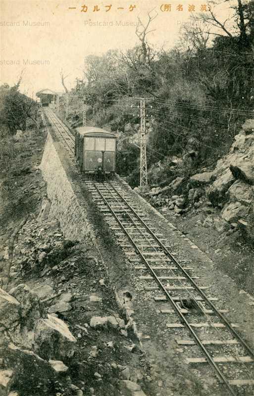 ll722-Cable car Tsukuba Ibaraki ケーブルカー 筑波
