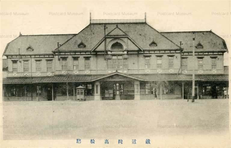 xk030-Takamatsu Station 鉄道院高松駅